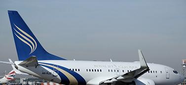 Boeing 737 300 VIP 500 VIP - Private Jet Guide